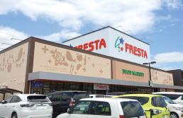 フレスタ多治米店 約150m(徒歩2分)