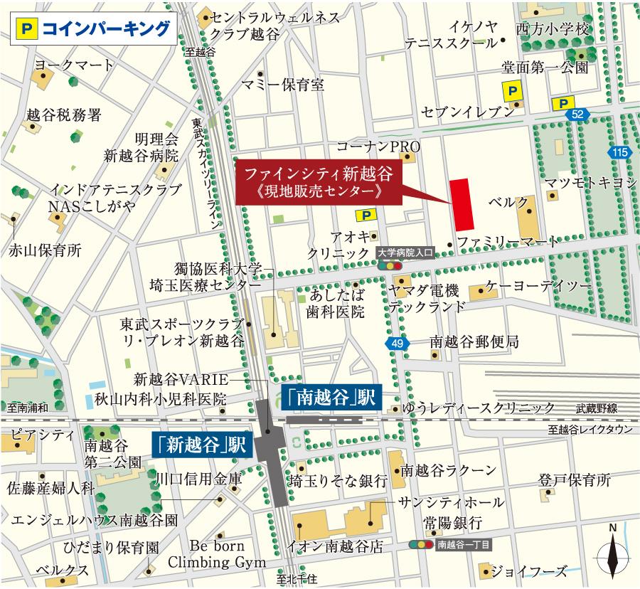 ファインシティ新越谷:案内図