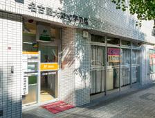 名古屋大津町郵便局 約220m(徒歩3分)