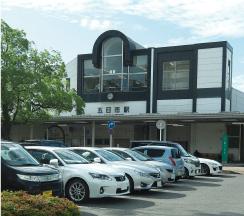JR「五日市」駅 約1,000m(徒歩13分)