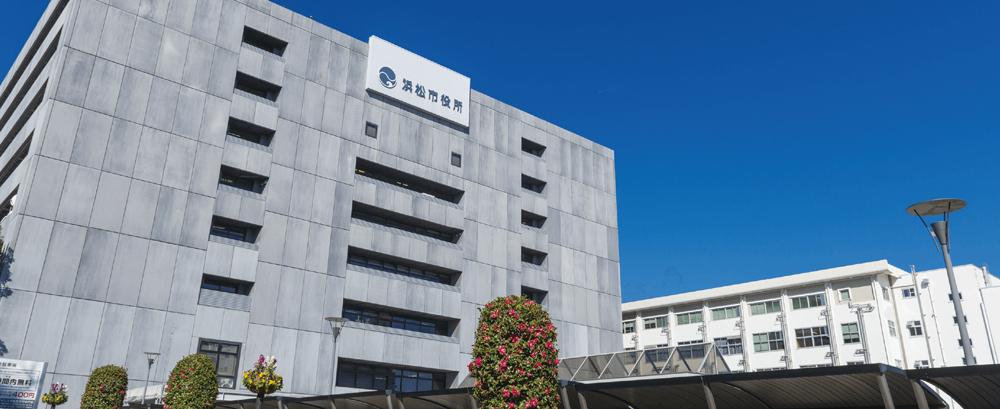 浜松市役所・中区役所 約840m(徒歩11分)