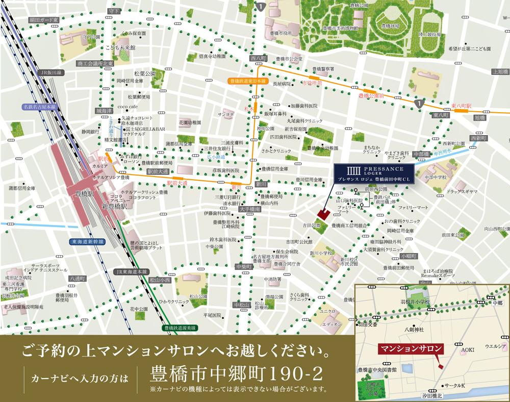 プレサンス ロジェ 豊橋前田中町CL:モデルルーム地図