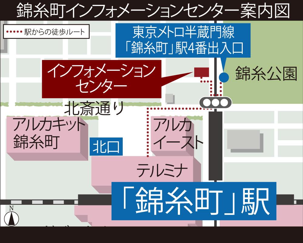 オープンレジデンシア錦糸町:モデルルーム地図