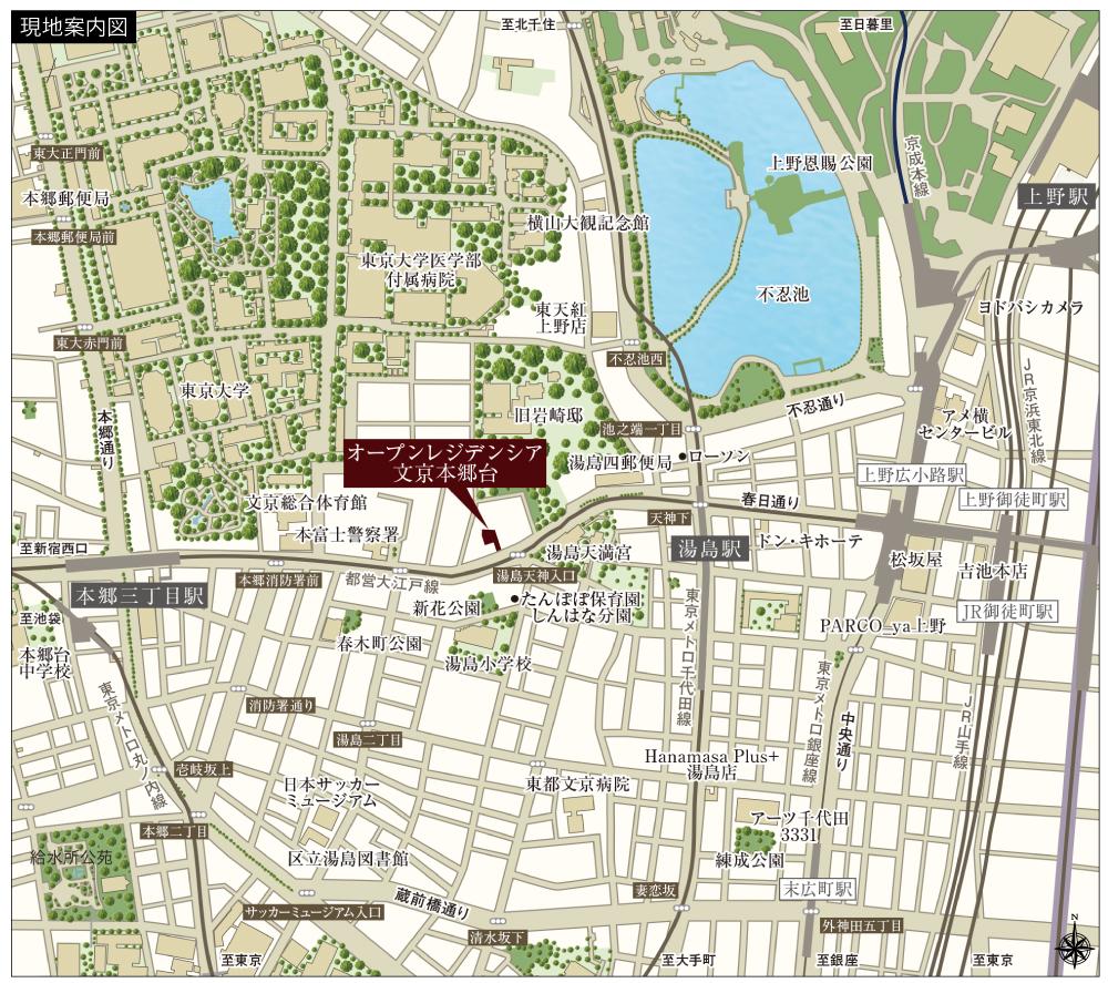 オープンレジデンシア文京本郷台:案内図