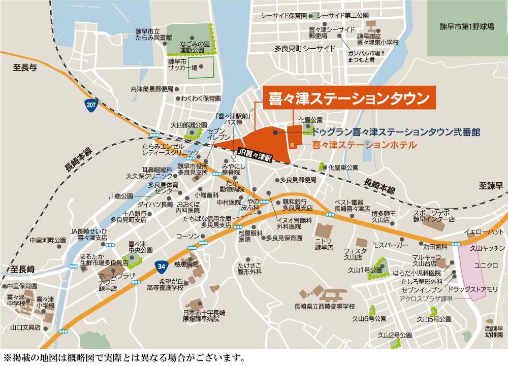 ドゥグラン喜々津ステーションタウン弐番館:案内図