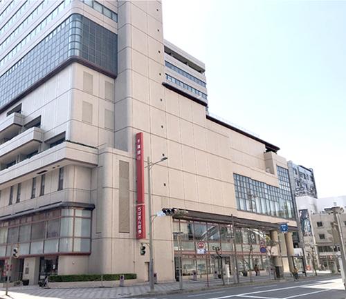 千葉信用金庫本店 約270m(徒歩4分)