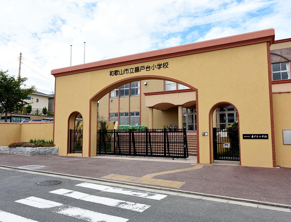 与田 病院 附属 ふじ と 台 クリニック