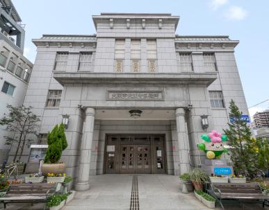 天王寺区役所 約400m(徒歩5分)