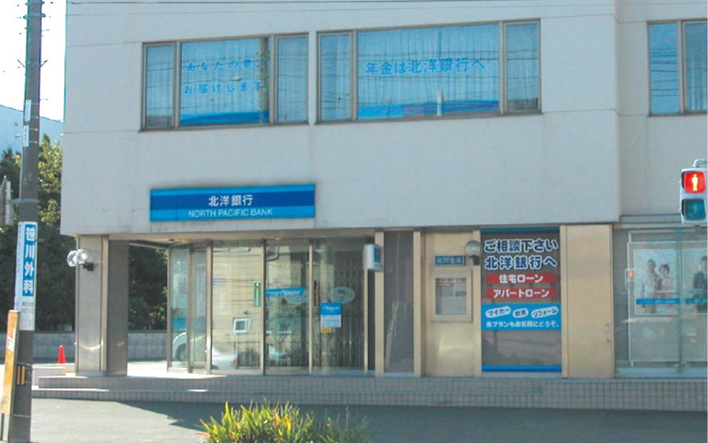 北洋銀行西線支店 約630m(徒歩8分)