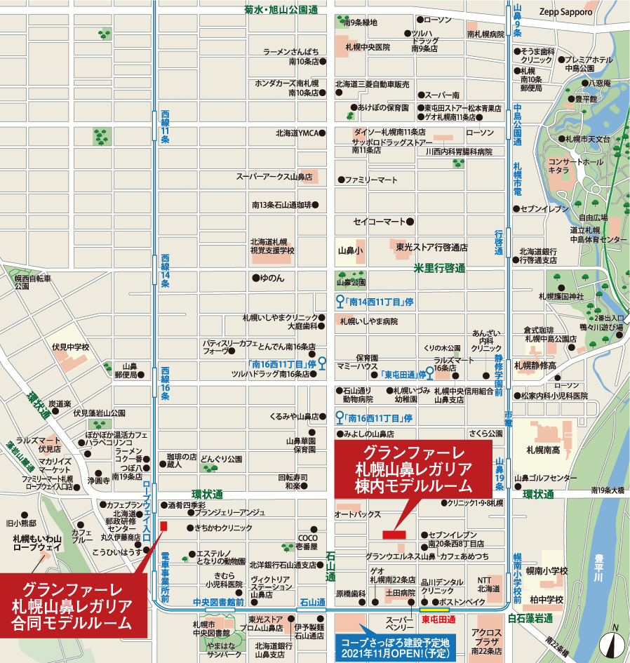 グランファーレ札幌山鼻レガリア:案内図