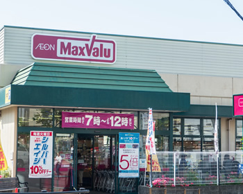 MaxValu 千里山店 約420m(徒歩6分)
