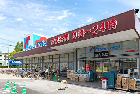 マンダイ 高槻富田丘店 約380m(徒歩5分)