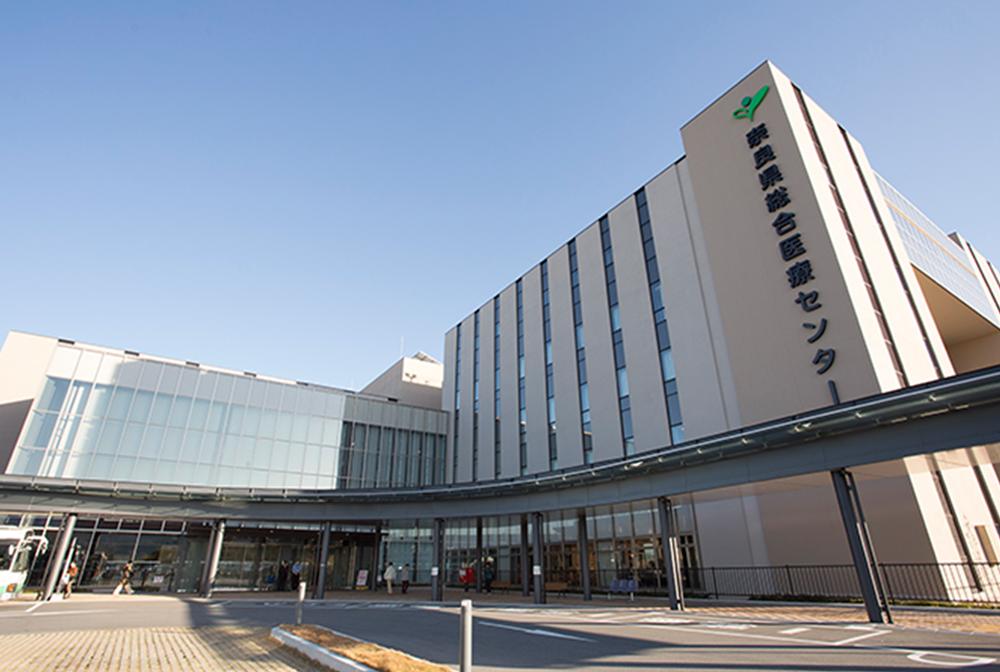 奈良県総合医療センター 約5,480m(車9分)