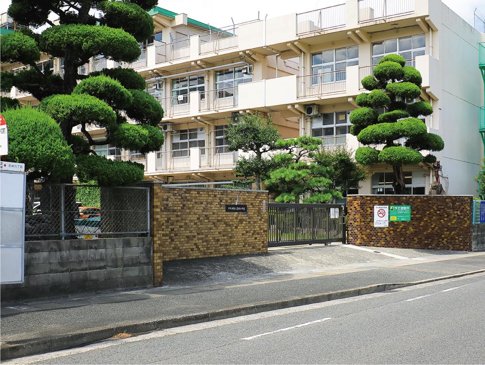 志井小学校 約330m(徒歩5分)