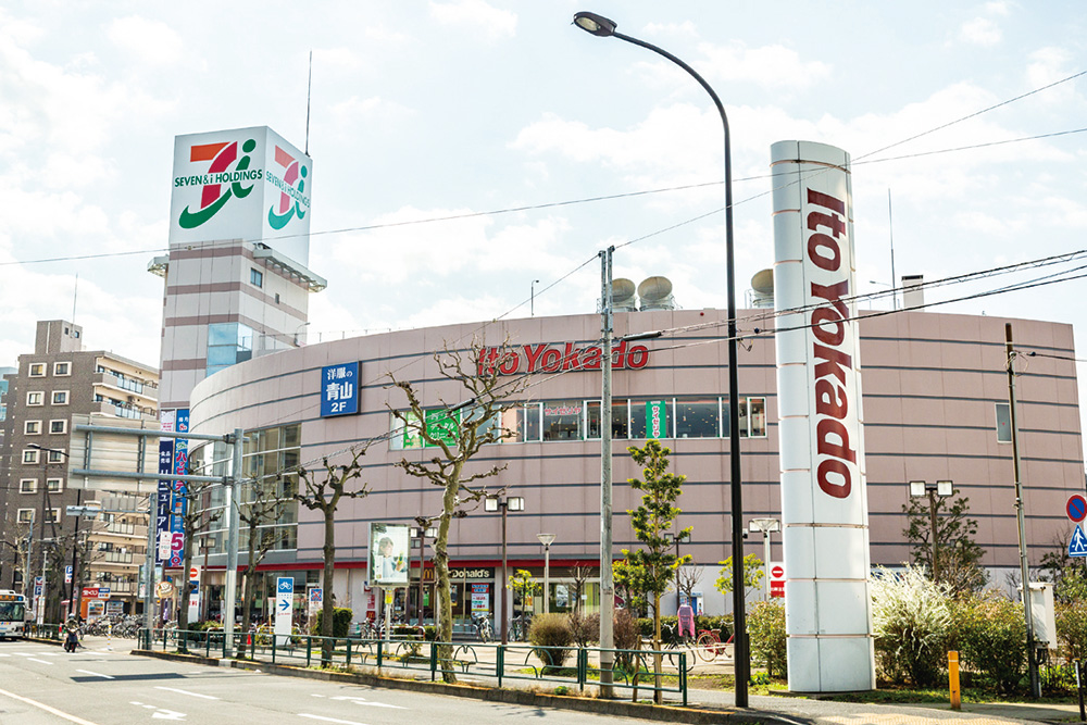 イトーヨーカドー四つ木店 約890m(徒歩12分)