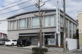 姫路信用金庫白国支店 約320m(徒歩4分)