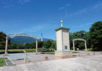 別府公園 約670m(徒歩9分)