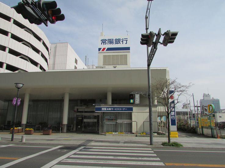 常陽銀行小山支店 約370m(徒歩5分)