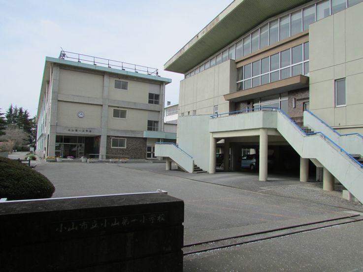 市立第一小学校 約350m(徒歩5分)