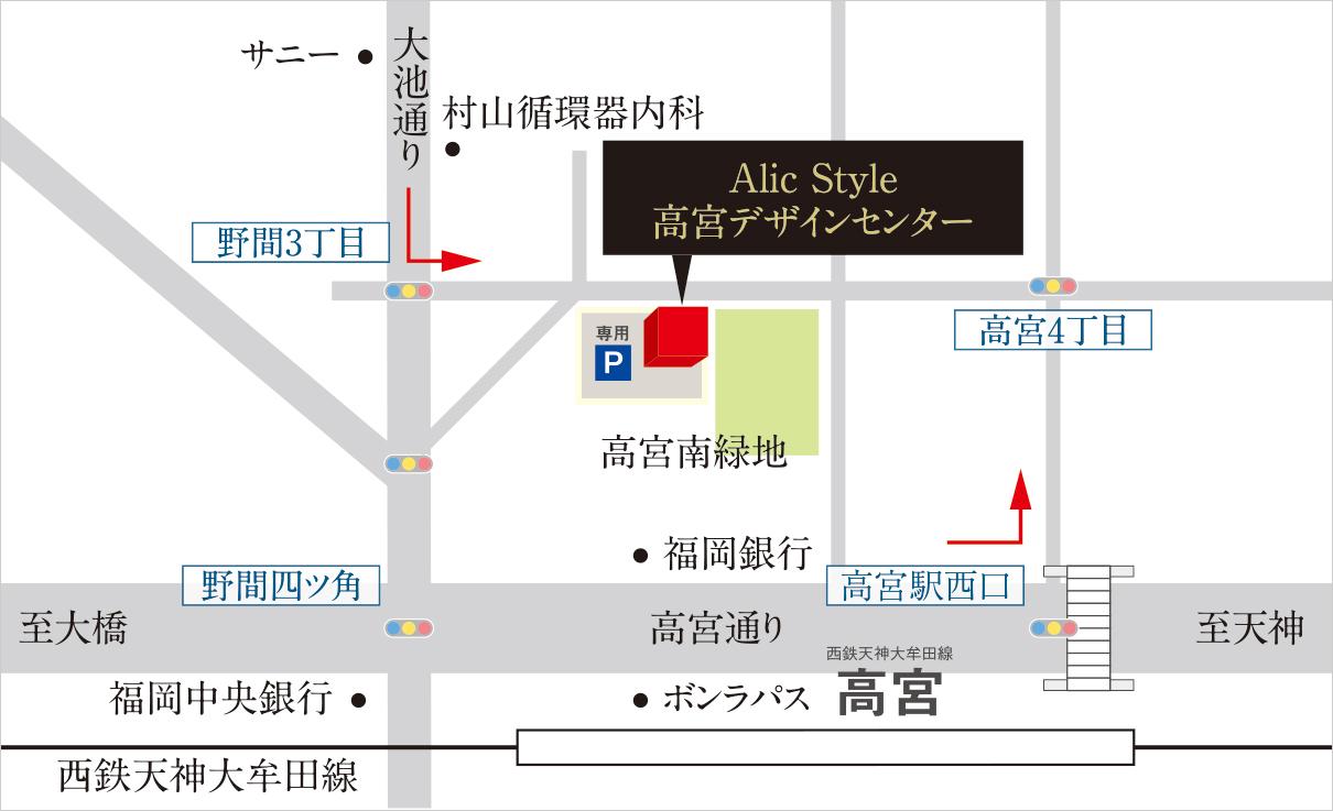 エイリックスタイル小笹センターマーク:モデルルーム地図