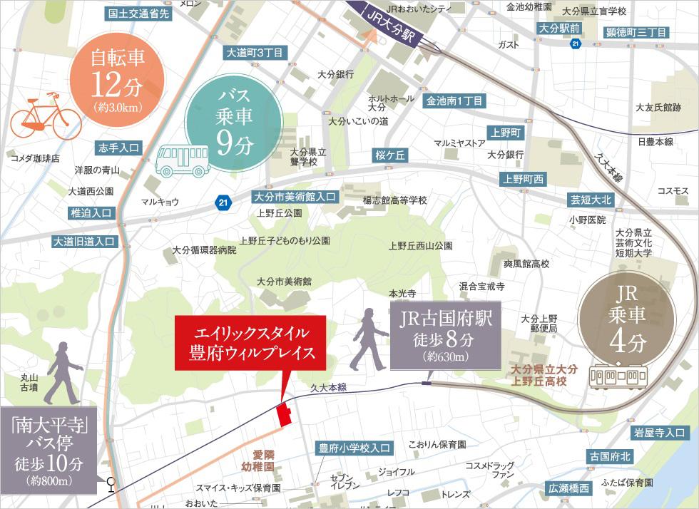エイリックスタイル豊府ウィルプレイス:モデルルーム地図