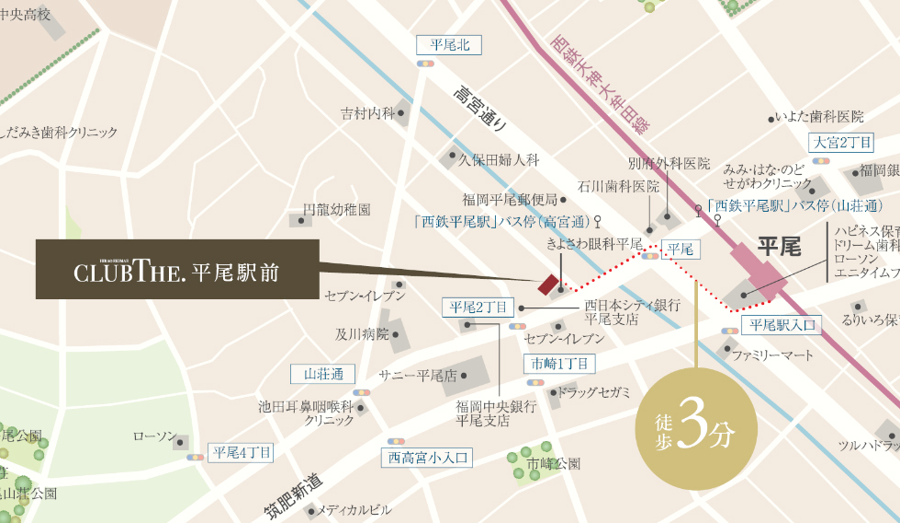CLUB THE.平尾駅前:案内図