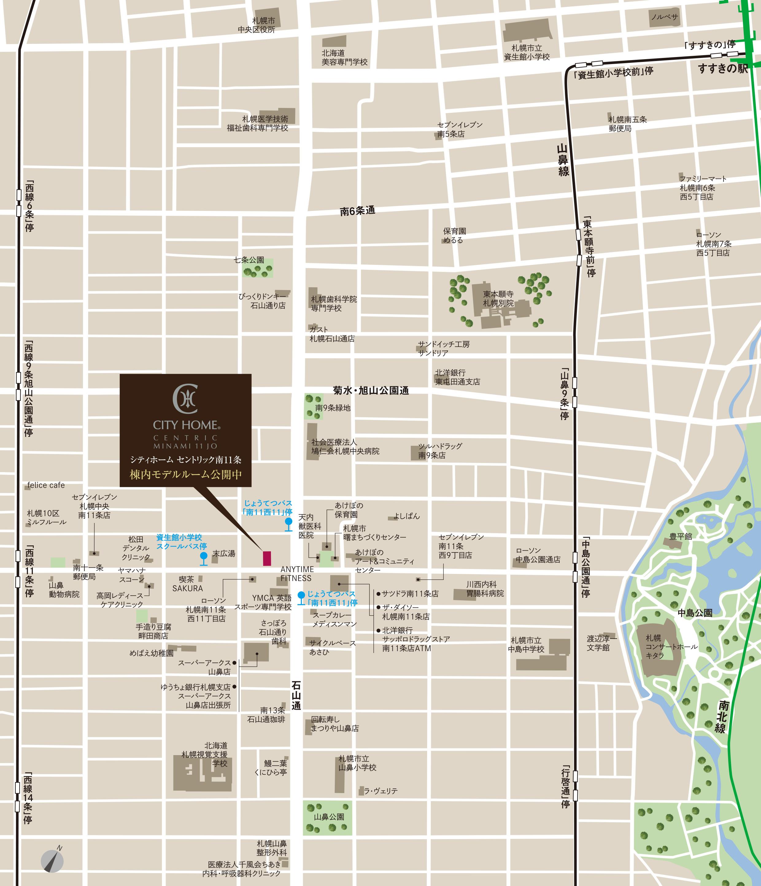 シティホーム セントリック南11条:案内図