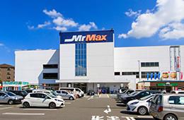 ミスターマックス大野城店 約560m(徒歩7分)