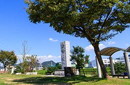 大文字公園 約570m(徒歩8分)