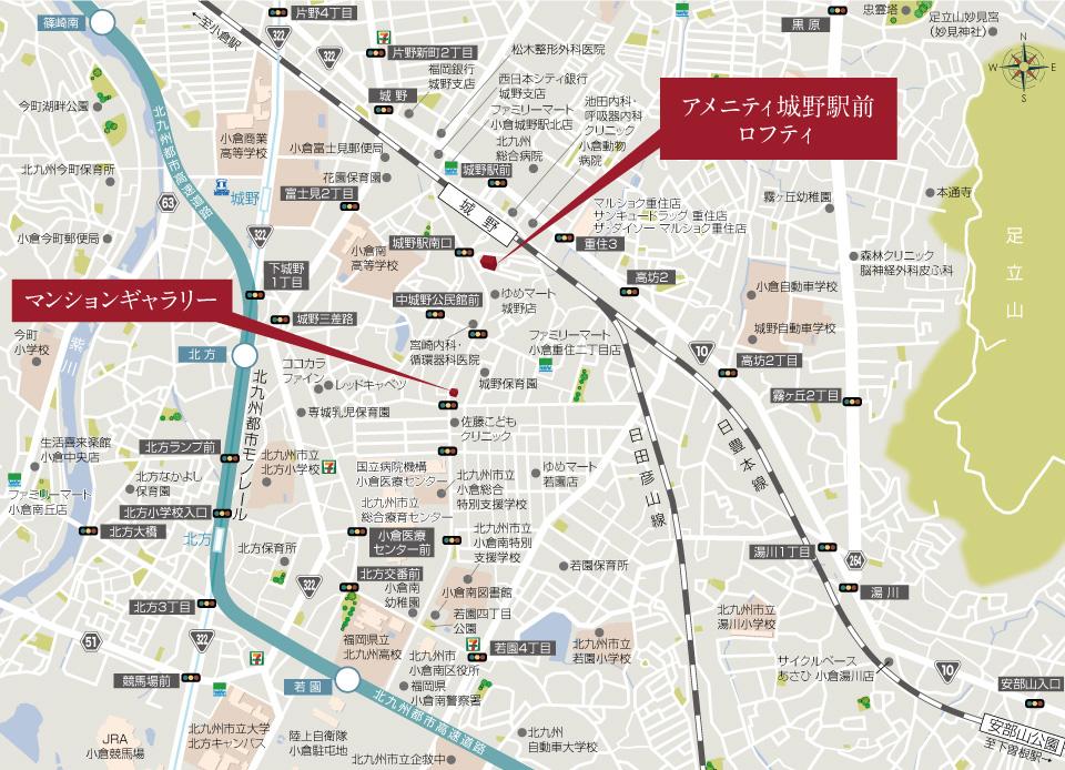 アメニティ城野駅前ロフティ:モデルルーム地図