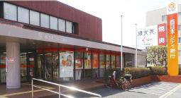 西日本シティ銀行 城野支店 約355m(徒歩5分)