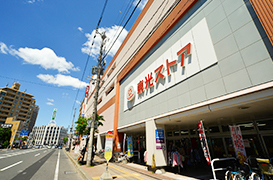 東光ストア麻生店 約630m(徒歩8分)