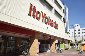 イトーヨーカドー旭川店 約610m(徒歩8分)