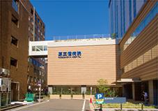 原三信病院 約150m(徒歩2分)