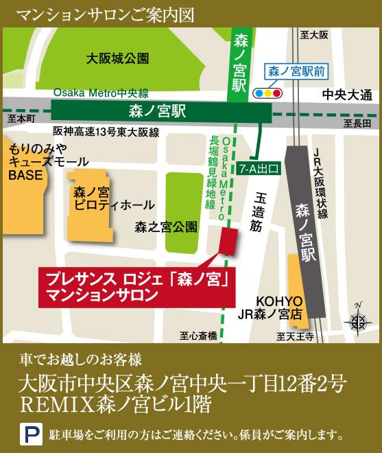 プレサンス ロジェ 堺筋本町:モデルルーム地図