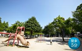 正木公園 約340m(徒歩5分)