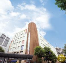 伊丹ショッピングデパート(関西スーパーマーケット 駅前店) 約840m(徒歩11分)