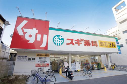 スギ薬局 茨木駅前通り店 約420m(徒歩6分)