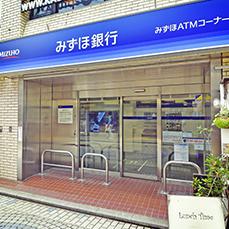 みずほ銀行 約1,360m(徒歩17分)