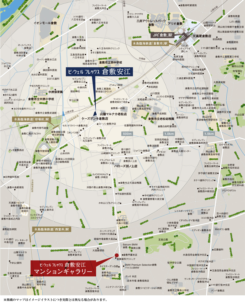ビ・ウェルフレックス 倉敷安江:モデルルーム地図
