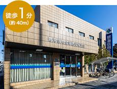 碧海信用金庫 新安城支店 約40m(徒歩1分)