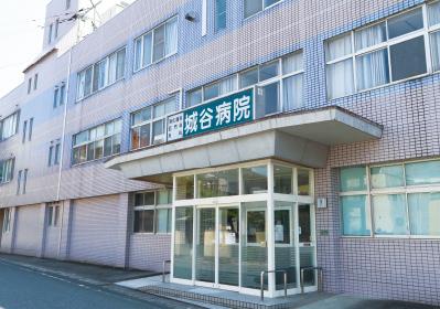 城谷病院 約20m(徒歩1分)