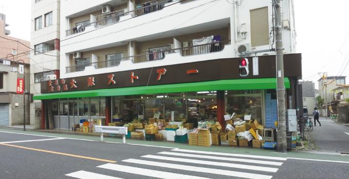 大銀ストアー本店 約70m(徒歩1分)