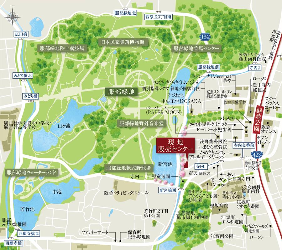 ディアエスタ ミオ 緑地公園:モデルルーム地図