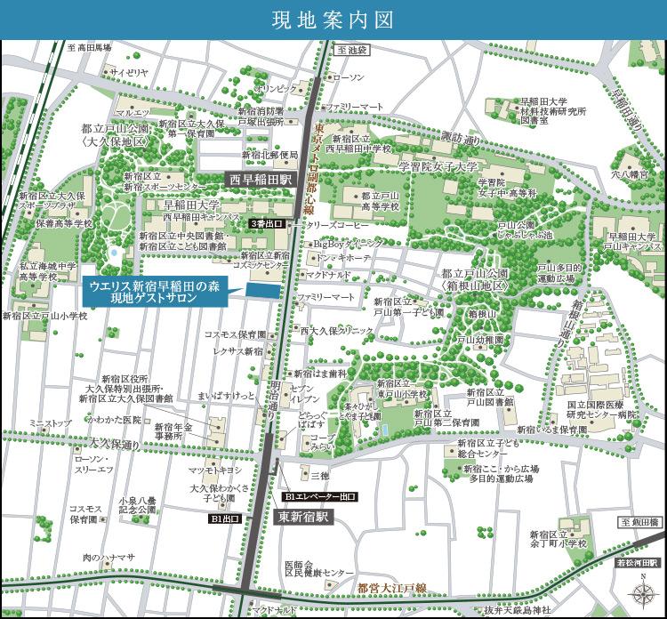 ウエリス新宿早稲田の森:モデルルーム地図