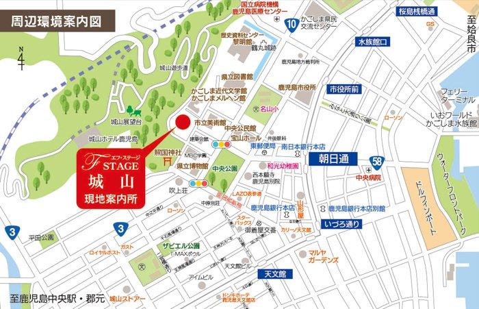 F-ステージ城山:案内図
