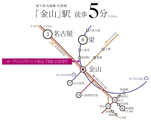 オープンレジデンシア金山THE COURT:交通図