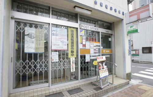 台東竜泉郵便局 約290m(徒歩4分)