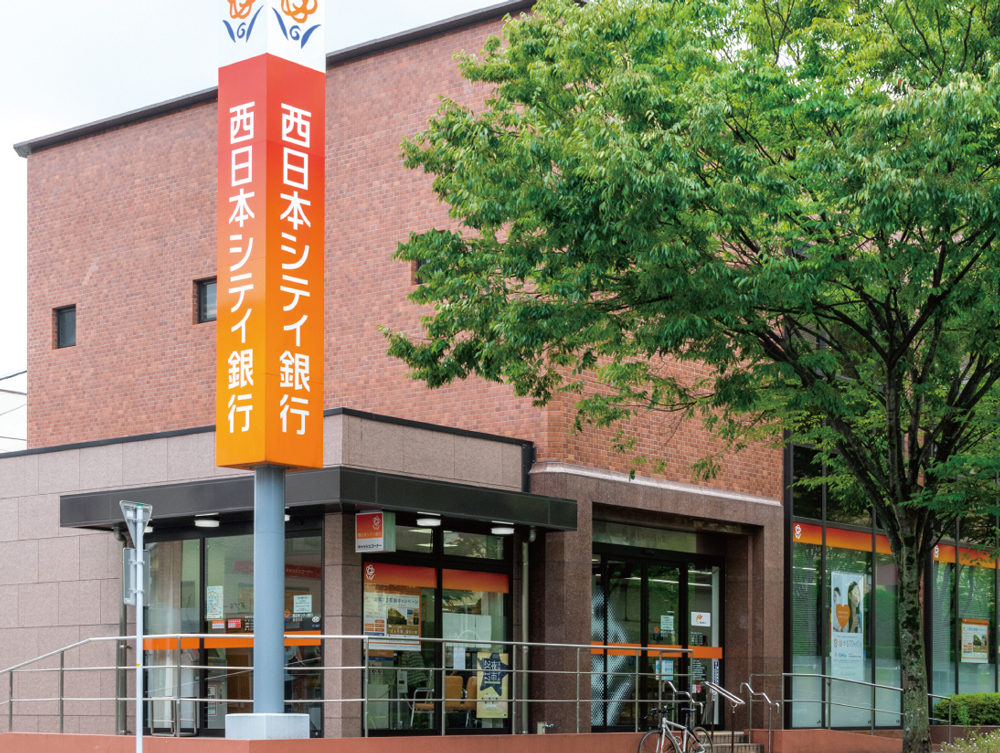 西日本シティ銀行 長住支店 約510m(徒歩7分)