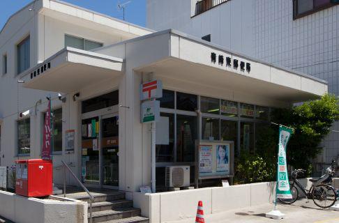広島銀行向洋支店 約500m(徒歩7分)